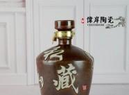 景德鎮偉岸陶瓷/陶瓷酒瓶定制批發/10斤私藏·烏金窯變高蓋