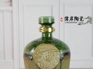 景德鎮偉岸陶瓷/陶瓷酒瓶定制批發/10斤窯變冰裂琥珀綠流釉酒瓶