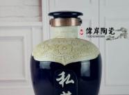 景德鎮偉岸陶瓷/陶瓷酒瓶定制批發/20斤私藏·寶石藍雕花