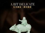 景德镇伟岸陶瓷/陶瓷酒瓶定制批发/1斤 牧童骑牛
