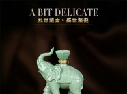 景德镇伟岸陶瓷/陶瓷酒瓶定制批发/影青大象/