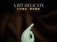 景德镇伟岸陶瓷/陶瓷酒瓶定制批发/(影青皮囊壶)