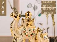 2斤6斤镀金骆驼