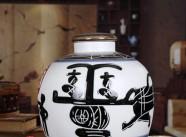 景德镇伟岸陶瓷/陶瓷酒瓶定制批发/白马车