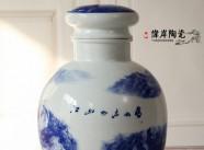 景德镇伟岸陶瓷/陶瓷酒瓶定制批发/10斤江山如此多娇